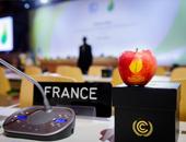 Image illustrant l'actualité sur le cinquième anniversaire Accord de Paris.