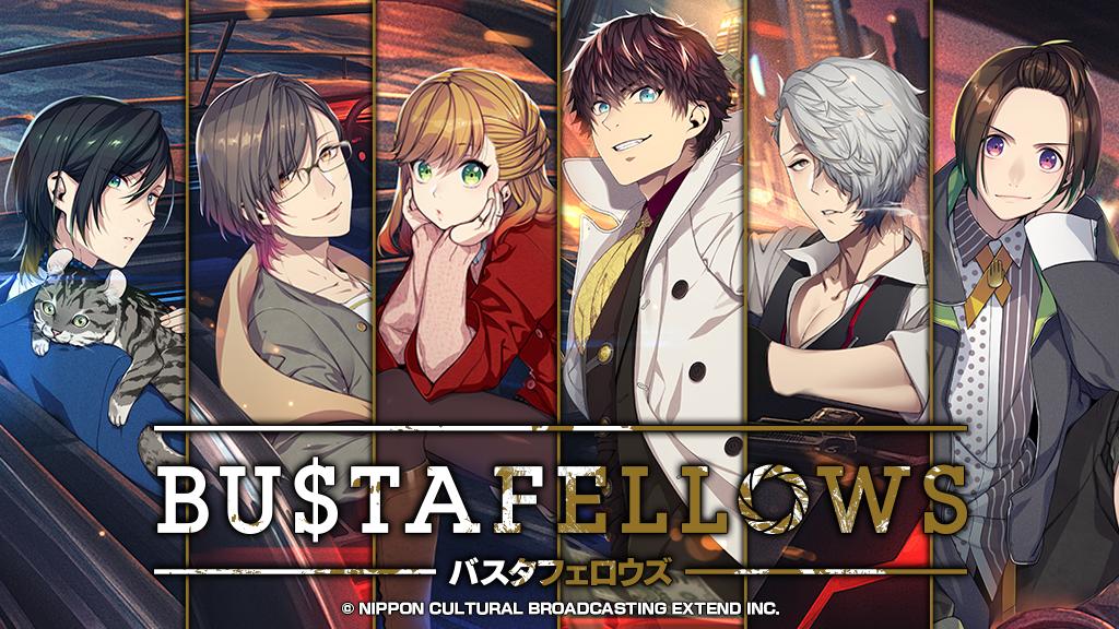 BUSTAFELLOWS Main Cast Art