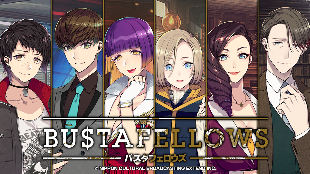 BUSTAFELLOWS Side Characters Art
