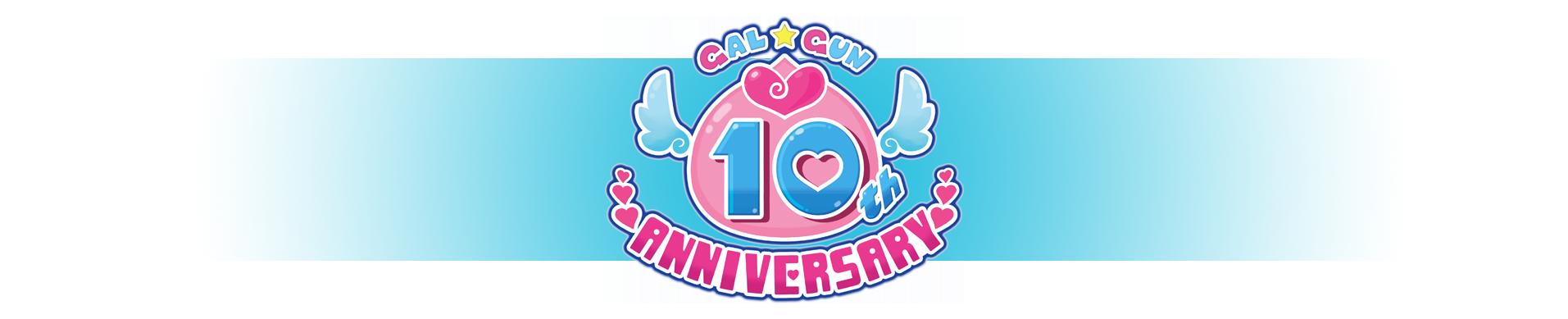 Gal Gun 10th Anniversary Badge