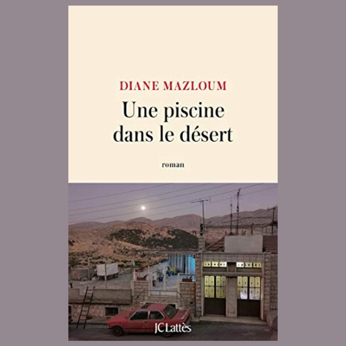Une piscine dans le désert - Diane Mazloum (JC Lattès)