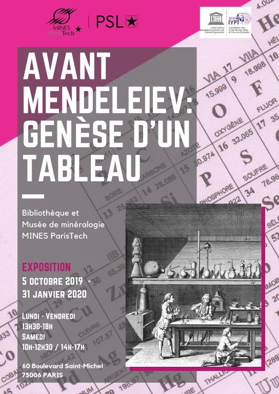 Jean-Charles Rochet et Michel Habib, lauréats du Prix Maurice Allais 2019, aux côtés de Christine Allais et Bertrand Munier, le 17 mai à MINES ParisTech.